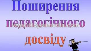 Презентация Донец