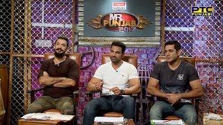 Ludhiana Auditions | Mr. Punjab 2017 | Full Episode | PTC Punjabi