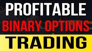BINARY OPTIONS - Best Binary Options Strategy - Trading Tutorial