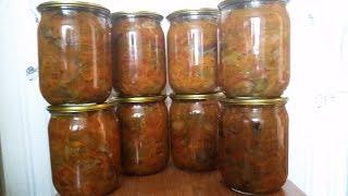 Грибной салат на зиму/Очень вкусный,съедается в первую очередь)))