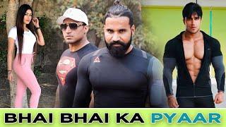 Bhai Bhai Ka Pyar | Sanju Sehrawat | Make A Change | brother love