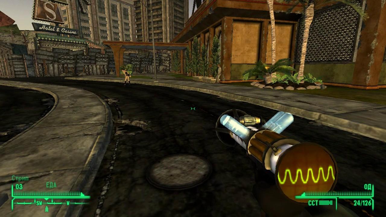 Fallout new vegas прохождения казино игровые автоматы играть бесплатно алмазное трио и бонусными раундами