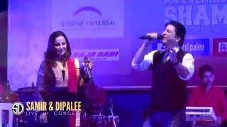 Samir & Dipalee perform Dil Tera Deewana - LIVE IN CONCERT