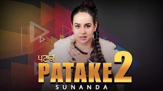 Patake 2 - Sunanda Sharma | New Punjabi Song | Latest Punjabi Songs 2019 | Punjabi Music | Gabruu