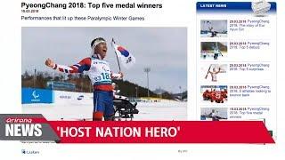 PyeongChang 2018 Olympic Winter Games (PyeongChang 2018 Paralympic Winter Games)