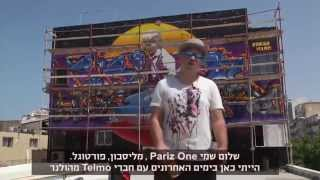 Artists 4 Israel In Netanya [may, 2015]