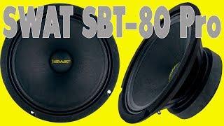 SWAT SBT 80 Pro, распаковка, обзор, прослушивание, сравнение