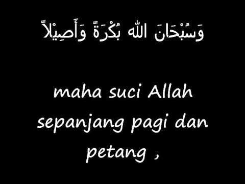 doa iftitah bersama makna