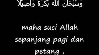 Video doa iftitah bersama makna download MP3, 3GP, MP4, WEBM, AVI, FLV April 2018
