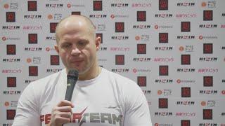 Следующий бой Федора Емельяненко, бойцы UFC высказались о Коноре МакГрегоре