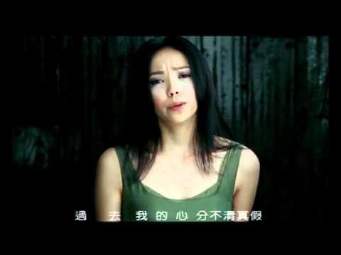 張惠妹-不在乎他  官方MV
