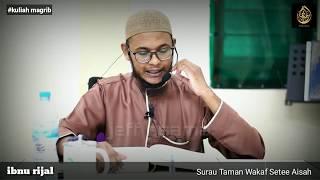 Download (stwsa dec19) namrud talaqi dengan iblis - ibnu rijal