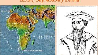 """Презентація до уроку: """"Африка. Особливості географічного положення материка"""""""