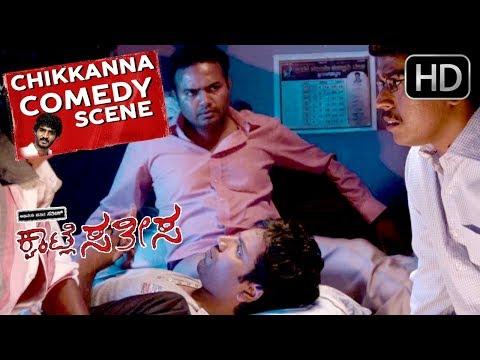 Chikkanna Kannada Comedy | Chikkanna's Super dialogue scene | Kannada Movie