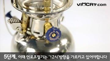 [VIOCAT/비오캣] 페트로막스 HK500 가스 랜턴