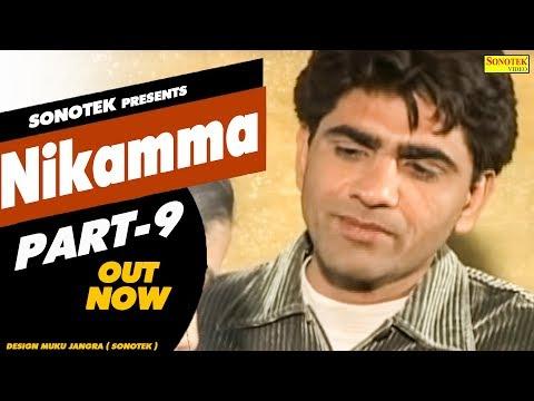 Dehati Full Movie Uttar Kumar Videos