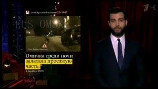 "В Омске появилась ""дорожная фея"" !"