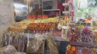 대만 가오슝 건어물시장구경 (Taiwan)