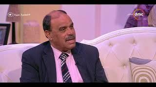 السفيرة عزيزة - عبد الجواد حسين