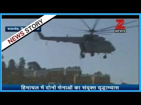 India-Oman joint military drill in Bakloh, Himachal Pradesh