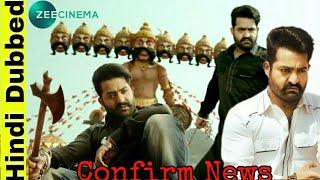 Jai Lava Kusa Hindi Dubbed Full Movie | Jr. NTR | Complete News