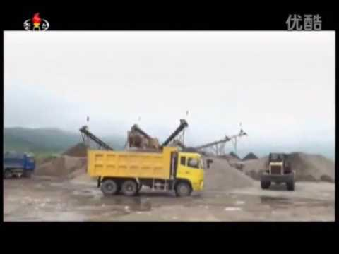 Socialist Construction in North Korea