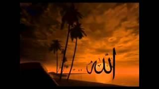 Most Beautiful Azan   Amazing Voice     YouTube