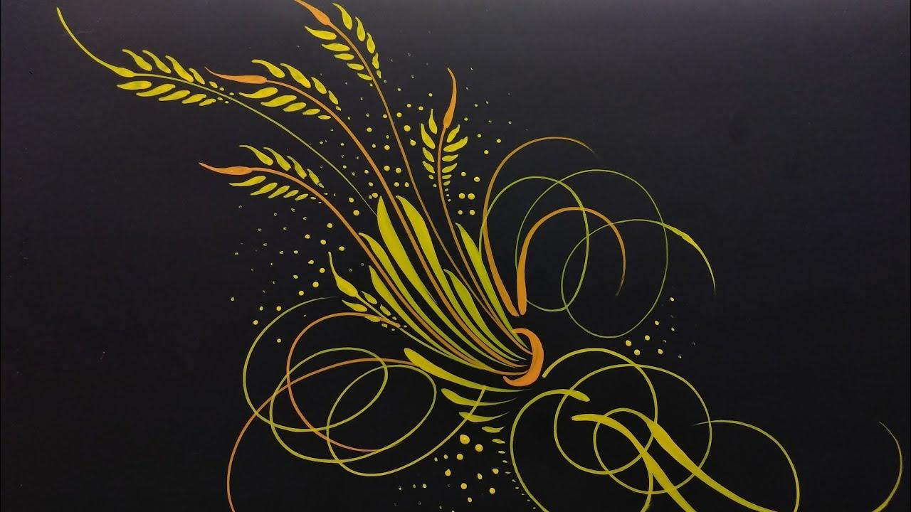 Wheat Pinstriping Art Lol Read Description Youtube