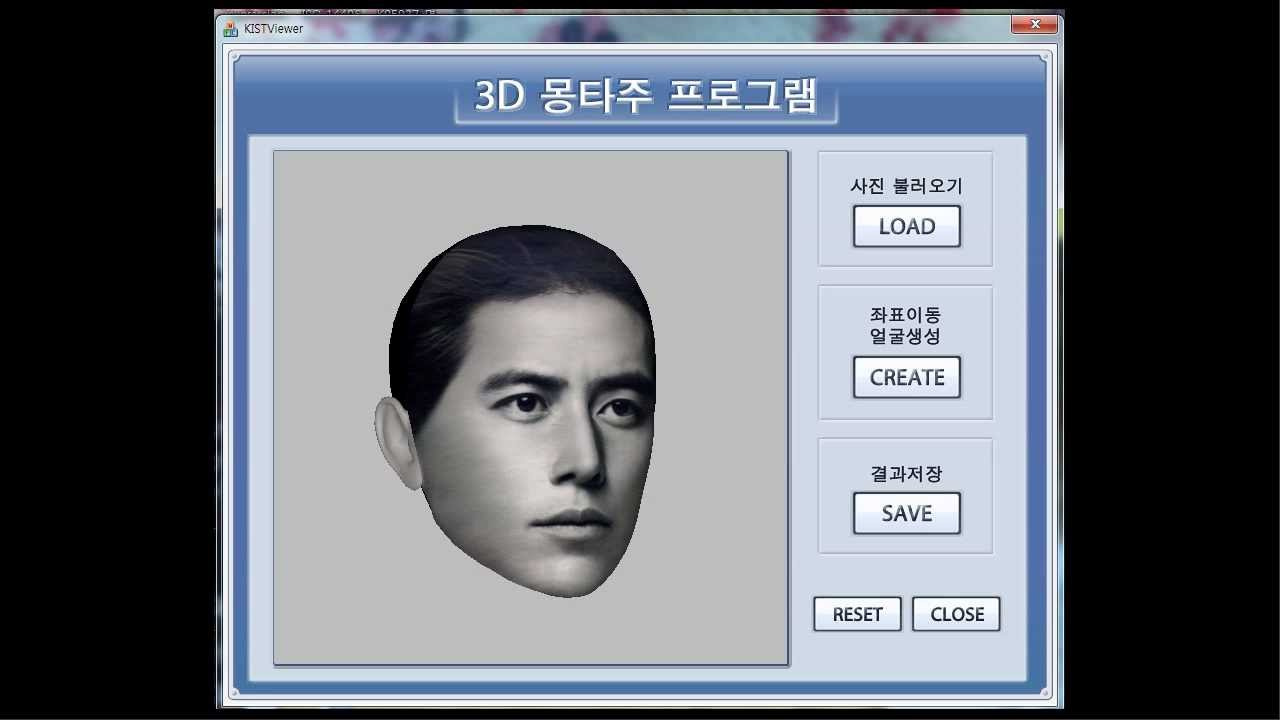 2d to 3d face modeling and editing youtube 3d model editor