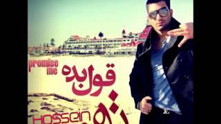 Hossein Tohi - Ghol Bede (Ft Gely) [ Love-Black.Com ]