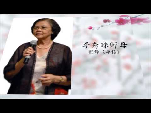 Wesley MC Mandarin Ministry - Chinese New Year 2013 Dialect Outreach - Chinese Trailer