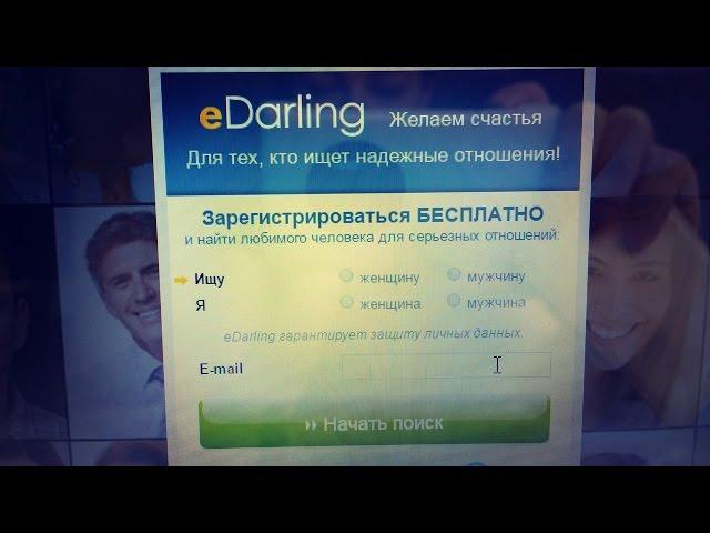 Облом Года! Мой отзыв о сайте знакомств ЕДарлинг!