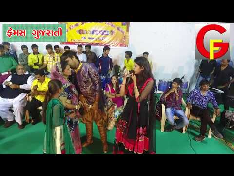 Kinjal Dave & Rakesh Barot | Super Hit Program | Lagna Prasange