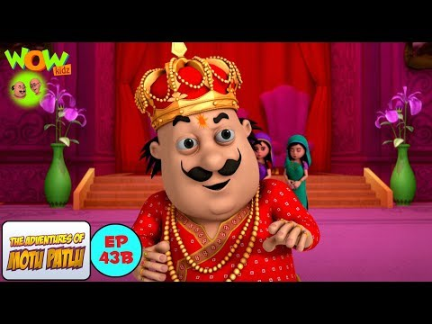Prince Motu - Motu Patlu in Hindi WITH ENGLISH, SPANISH & FRENCH SUBTITLES