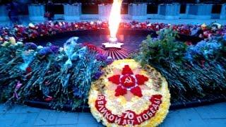 Вечный огонь в Ростове на Дону 9 мая 2015года