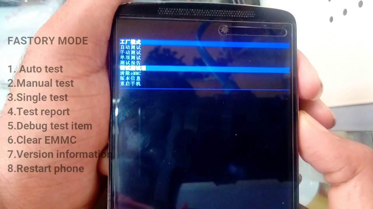 How to factory reset in chinese language for any mobile (LENOVO K4 NOTE)