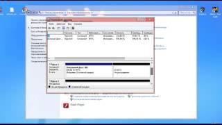 как создать Локальный Диск (Windows 7)
