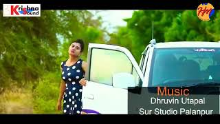 Sorry Sorry Bolu hath Jodi Re New Gujarati Song 2018