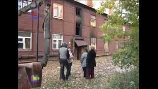 Пожары в жилых помещениях