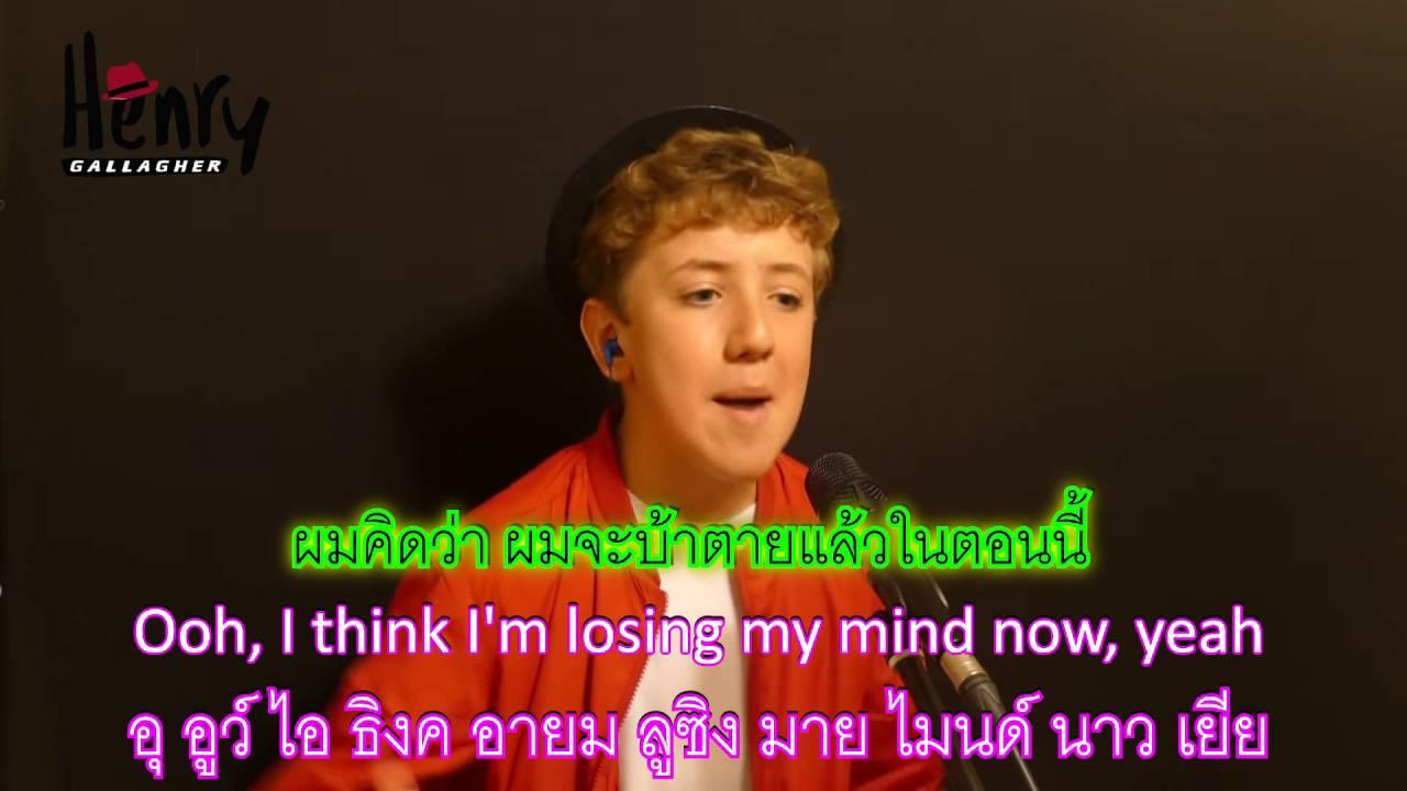 Don't Let Me Down คำอ่านไทย+แปลไทย - Don't Let Me Down คำอ่านไทย+แปลไทย