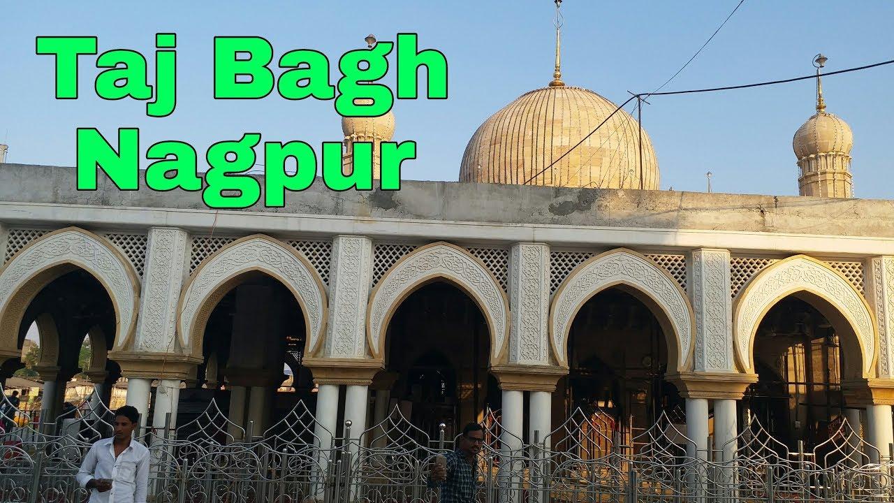 Hazrat Baba Tajuddin -Taj Bagh Nagpur Maharashtra