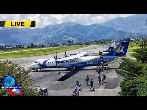 Today Main News आज भदौ १९ गतेका मुख्य समाचार Nepali Samachar | All News | 4 September 2020