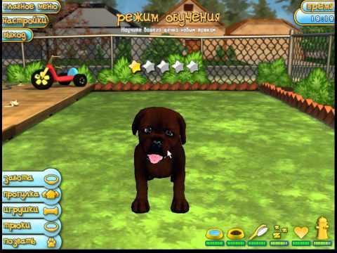Скачать игру мой щенок четвероногие друзья