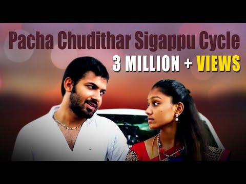 Pacha Chudithar Sigappu Cycle - New Tamil...