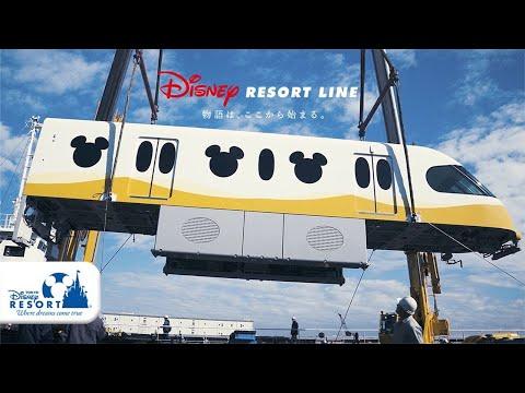 【公式】新型車両リゾートライナー(Type C) 2020年7月デビュー!(30秒) | ディズニーリゾートライン/Disney Resort Line