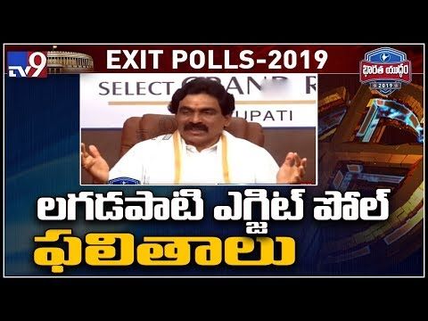 TDP will win 15 and YCP 10 parliament seats in AP  -  Lagadapati on Exit Poll