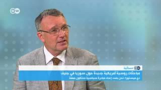 خبير ألماني: الحرب في سوريا ستستمر