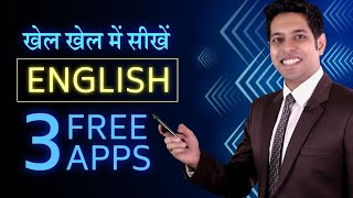 3 Best English Learning Apps in 2020 | by Him eesh Madaan