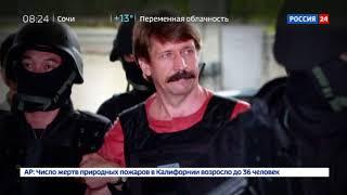 "Константин Сёмин ""Агитпроп"" от 14 октября 2017 года"