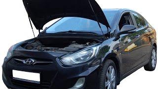 Газовый упор капота Hyundai Solaris (11-14г.в.)(Газовые упоры (амортизаторы) капота на Hyundai Solaris Установка НЕ ТРЕБУЕТ сверления дополнительных отверстий..., 2016-06-02T15:52:32.000Z)